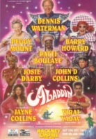 Aladdin Hackney Paul Ferris