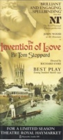 the invention of love paul ferris